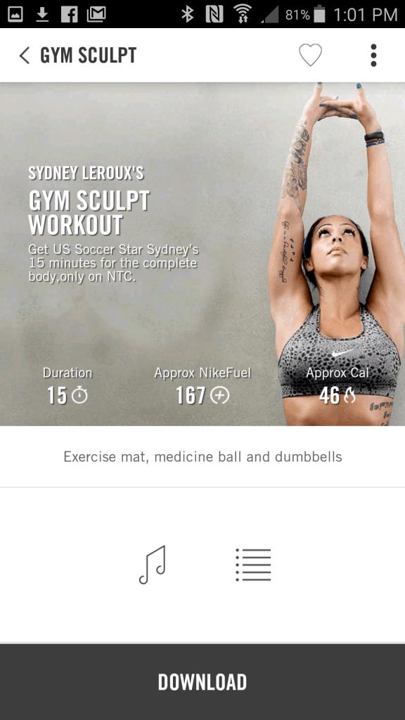 Nike Screenshot 2