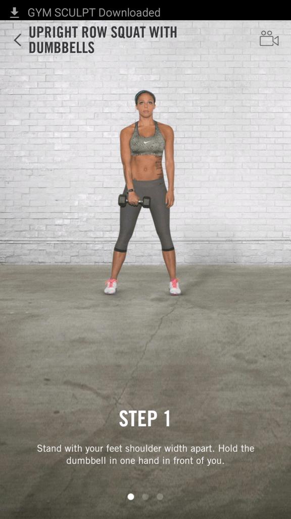 Nike Screenshot 3